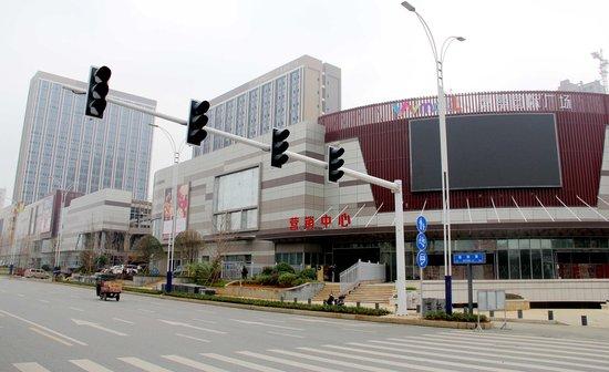 愿景国际广场将有大批房源交房,健身房、影院或将开业