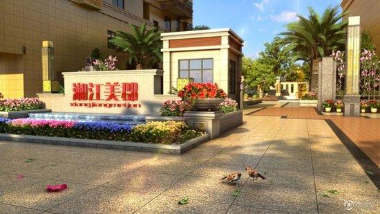 永州市第六届房交会名盘争艳之——湘江美郡