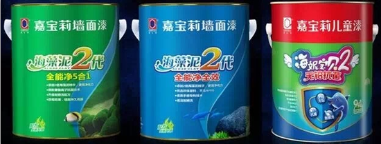 专访永州嘉宝莉总经理蒋丽芳:1元装修,两全其美!