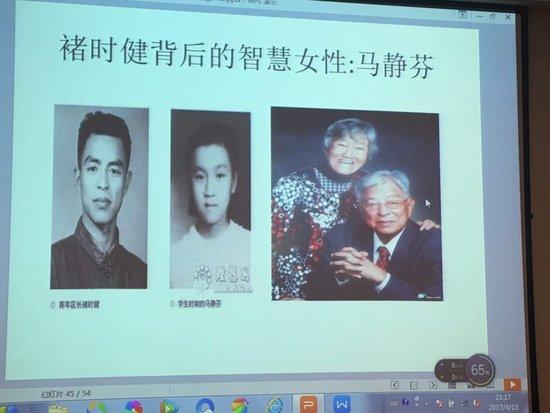 张东:从膜拜褚橙精神到面见褚橙之母(一)