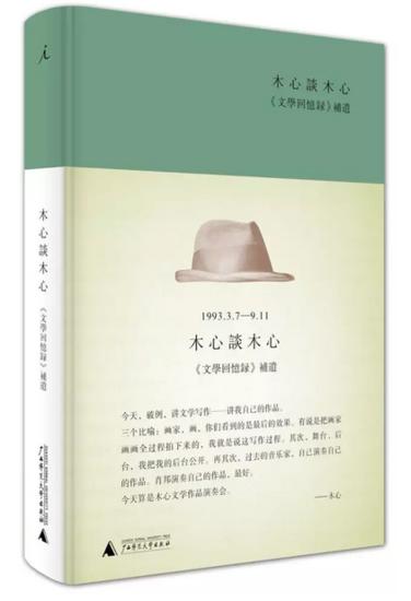 永州首届换书系列活动开始啦!