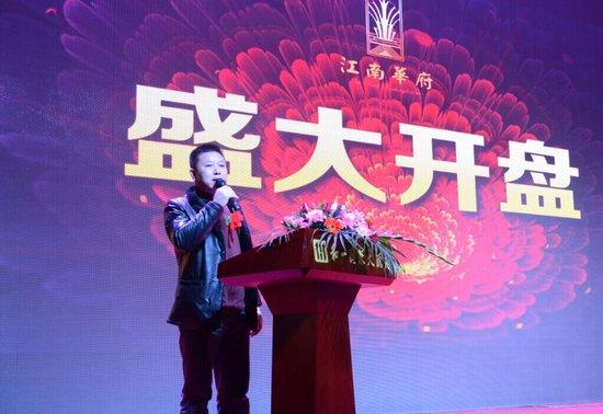 刘利雄:傲人业绩源于对品质和服务的追求