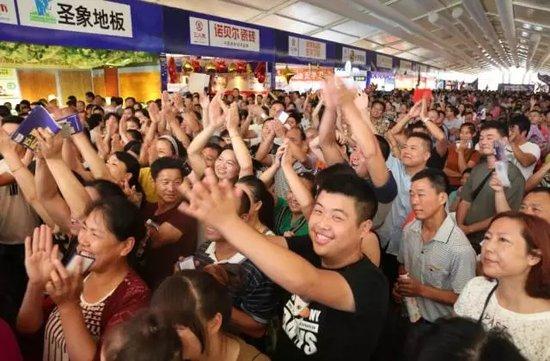 南翔万商:7.15年中庆完美收官 万人同场 轰动岳阳