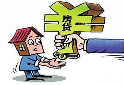 又真相了!房贷是一定是能贷多长时间就贷多长时间