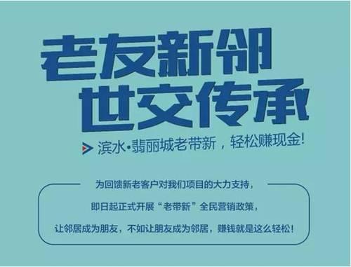 """滨水·翡丽城:在岳阳 有多少人在""""假装""""生活?"""