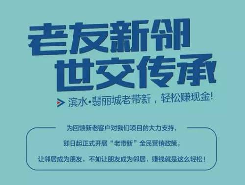 滨水·翡丽城1期首本不动产证诞生啦!