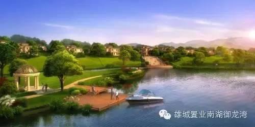 南湖·御龙湾 别墅航母10月31日即将盛大起航开盘
