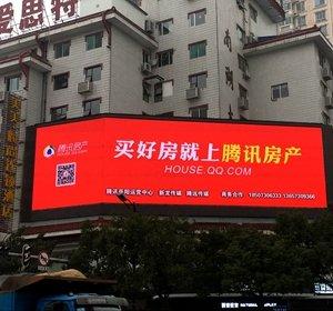 一片红,腾讯房产刚刚刷爆岳阳朋友圈