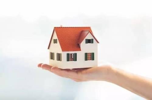 住房公积金贷款要哪些材料?一次梳理明白