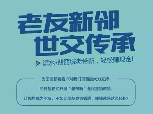 滨水·翡丽城:回家的诱惑 让业主幸福感飙升的社区配套!(广告)