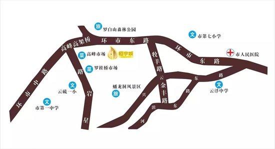 云浮市汽车音乐文化节,由 恒宇城 独家冠名承办