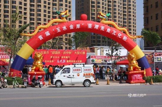 玉水金岸台湾美食文化节微信v美食倒计时宏村附近美食图片