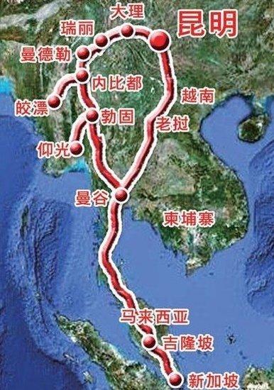 南昆明至新加坡
