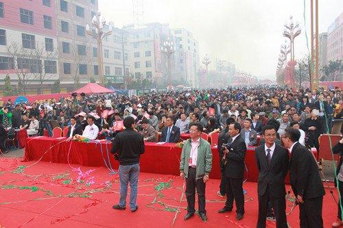 温州国际淘宝�_温州国际商城开门迎客