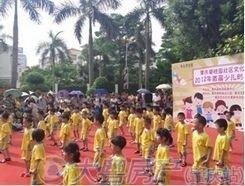 肇庆碧桂园社区文化节2012首届少儿秀