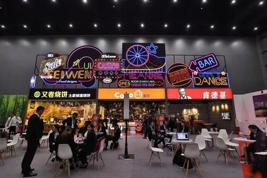 2017新商会落幕 中国商业地产未来看新城吾悦!