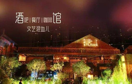 启迪协信星光联盟第3季——星光音乐节 你来了吗?