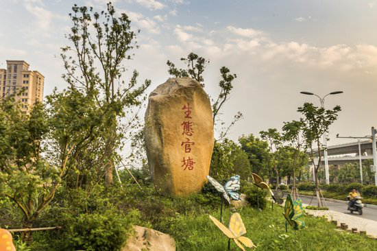 南部新城+远洋山语四季=?