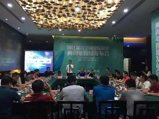 镇江第六空间两周年媒体发布会圆满成功