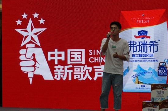 歌声阵阵奶香浓浓 《中国新歌声》泰州十强巡演受关注