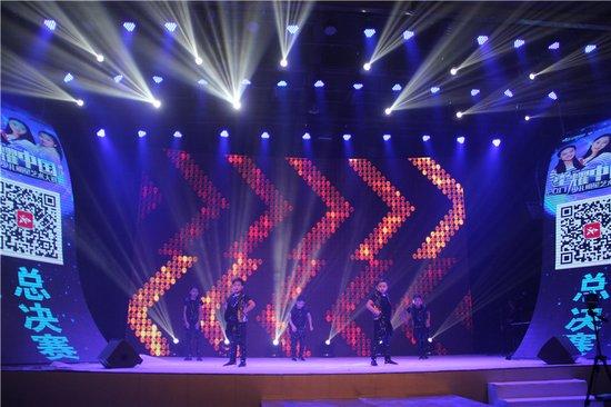 2017星耀中国少儿明星艺术大赛圆满举行