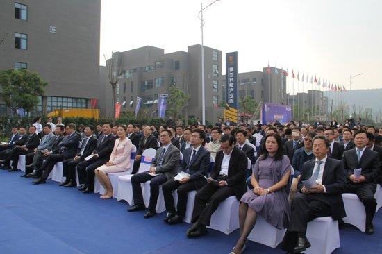 中业慧谷·镇江科技产业园盛大开园