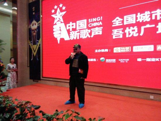 《中国新歌声》句容吾悦广场杯首场海选赛燃情开唱!