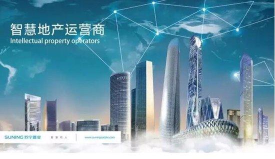 苏宁置业24.35亿元摘得南昌中心商圈地块 打造城市新坐标