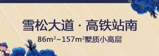 【佳和新城】您好,您的圣诞礼物到了!价值699元小米空气净化器免费领!