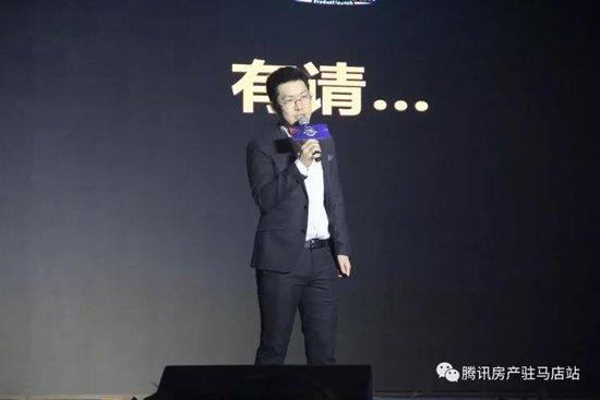 【一生不变 经典蓝天】蓝天置业经典产品发布会圆满结束