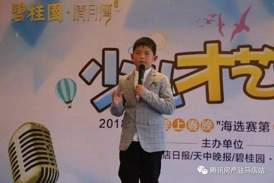 """碧桂园·清月湾杯""""我要上春晚""""少儿才艺大赛精彩继续!"""