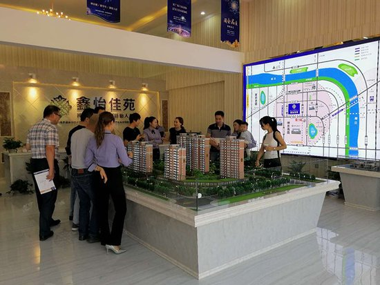 神农城·繁华里的静怡人居 鑫怡佳苑营销中心盛装开放