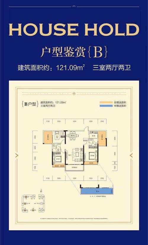 香江豪苑江湾·公园畔120-170平板式美宅尊耀启幕!