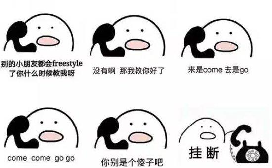 """拒绝""""freestyle"""",精致生活就是要有极致追求!"""