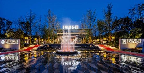 北大资源·翡翠公园伊顿经典艺术示范区360度震撼曝光