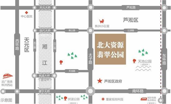 """城市和生活只差一个北大资源 """"悦澜台""""荣耀面市"""