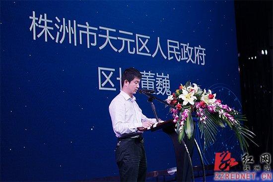 【活动】天易科技城鹭湖智库新品发布会暨智库联盟启动仪式在株举行