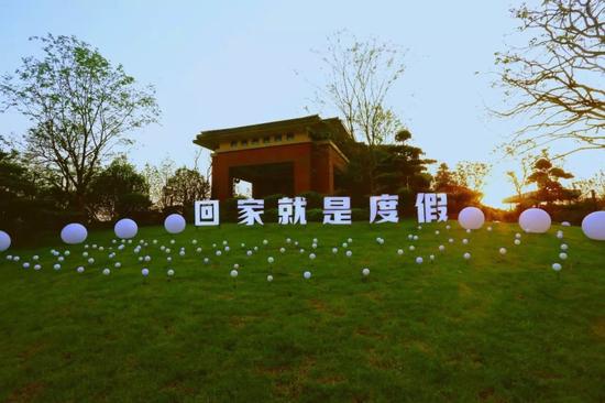 【晋合·湘水湾】专属于湘水湾的得意生活