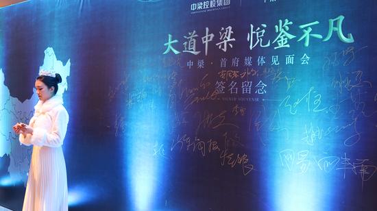 大道中梁,悦鉴不凡——淄博中梁·首府媒体见面会圆满举行