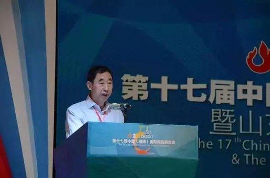 第十七届中国(淄博)国际陶博会盛大开幕