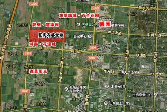 淄博新区核心教育配套 齐盛学校周边升值品质小区推荐