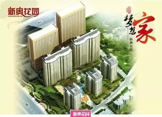 租售同权来临之前!淄博市实验旁月租金高达4000元