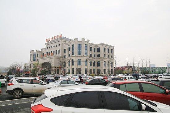 明发世贸中心34#再推新房源 现场气氛火爆!