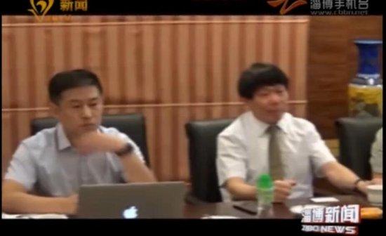 腾讯房产淄博站总经理刘晔生应邀参加香港山东周活动