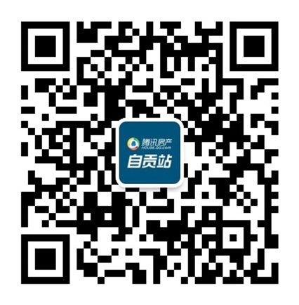 远达·龙湖尚城三室两厅双卫 112.14㎡开启尊荣生活