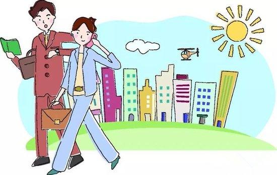 房地产经纪人职业资格将实行全国统考_频道-自