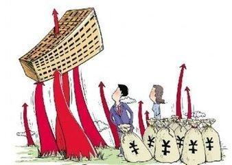 外媒:中国借贷成本偏低 导致居民拼命贷款买房