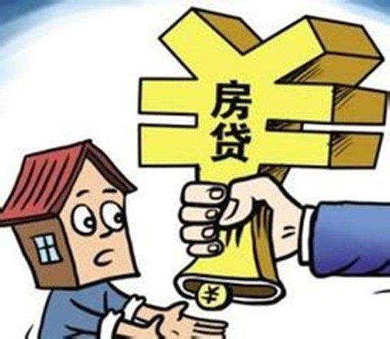 房贷哪个银行最划算?判断银行好坏的9大标准