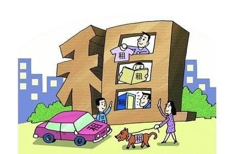 年轻人想要租到好房子 这几个技巧要掌握