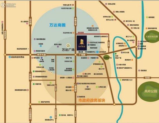 资阳华府熙城接待中心开放,红包、单车抽到手软!